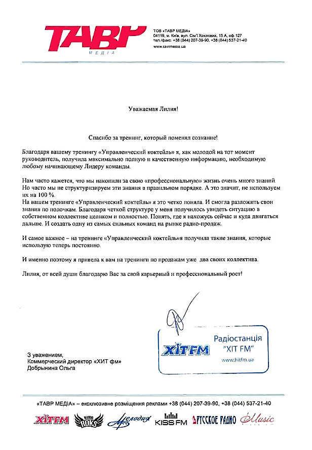 Chakova_site_otzivy_tavr