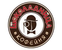 сеть кофеен шоколадница