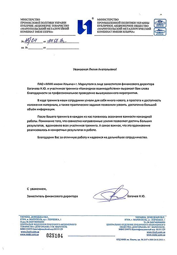 Chakova_site_otzivy_mmki