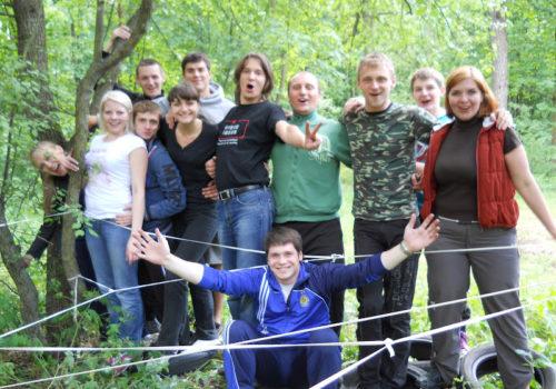 Верёвочный курс «Команда не на слове,  а на деле»: общие цели и взаимопомощь
