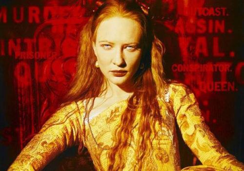 Фильм «Елизавета I». Тема: женское лидерство, принятие решений